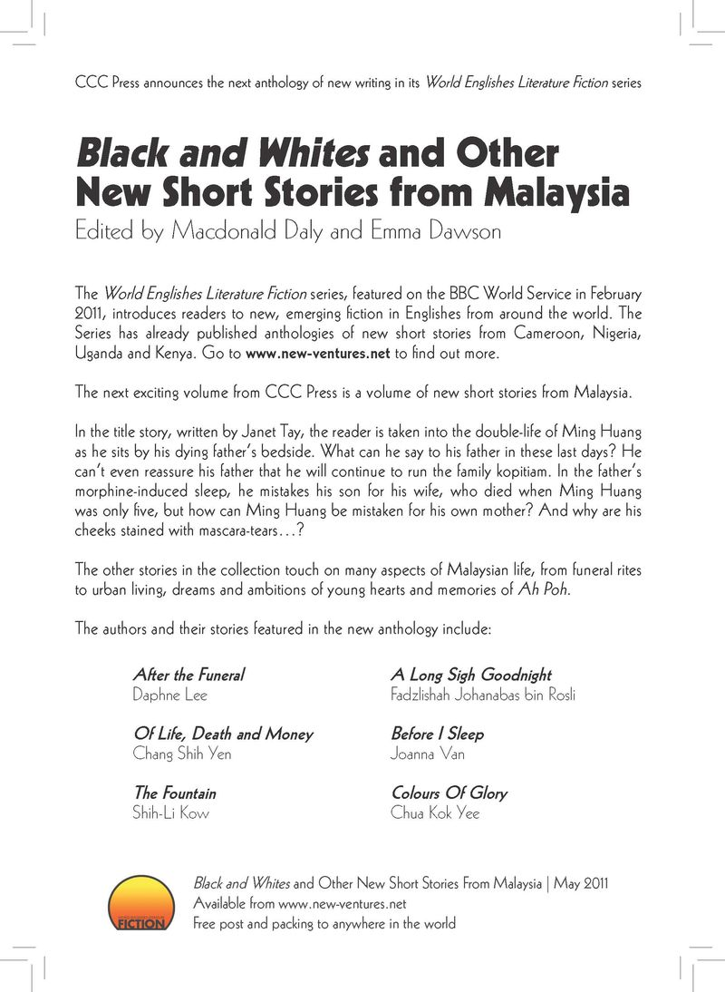 Malaysia_flier_black_and_white